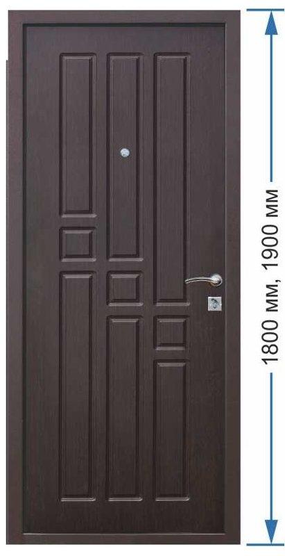 GARDA mini H=1800/1900mm